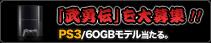 banner_bancho.jpg